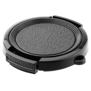 Adorama 37mm Plastic Snap-On Lens Cap LC37