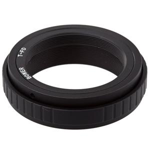 Adorama TMCAFD T-Mount for Canon FD Lens Mount: Picture 1 regular