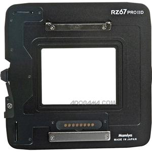 DISCOUNT Mamiya/Leaf Back Adapter Plate Allows Mounting the