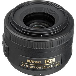 Nikon 35mm F/1.8: Picture 1 regular