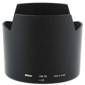 Nikon HB-38 Replacement Lens Hood 4129