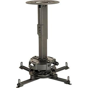 Peerless Adjustable Projector Ceiling/Wall Mount Kit PRG-EXA