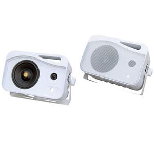 "Pyle PLMR26 5"" 500 Watts 3-Way Weather Proof Mini Box Speaker System PLMR26"