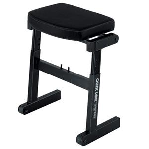 Quik Lok Rapid Set-up Height Adjustable Seat