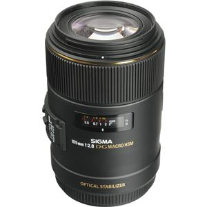 Sigma 105mm F/2.8: Picture 1 regular