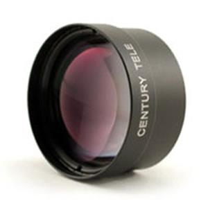 iPro 2x Tele Lens for iPhone 4/4S: Picture 1 regular