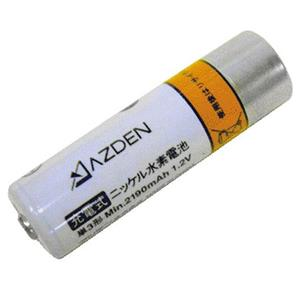 Azden 1HR-3U Single AA NIMH Rechargeable Battery: Picture 1 regular