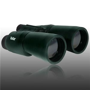 Vivitar EV-1050 10x50 Nature Series Weather Resistant Roof Prism Binocular VIVEV1050