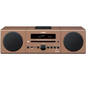 Yamaha MCR-042 Bookshelf Micro Component System, Brown: Picture 1 regular