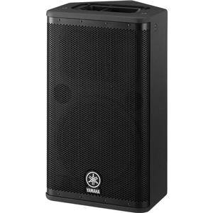 "Yamaha DSR112 12"" 1300W Active 2-Way Loudspeaker"