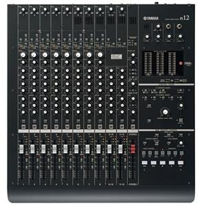 Yamaha N12 12-Channel Digital Mixing Studio