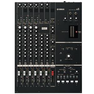 Yamaha N8 8-Channel Digital Mixing Studio