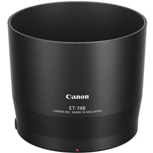 free printable calanders canon lens et 74b for 70 300mm is ii usm zoom lens 21866