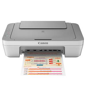 Canon MG2420 Multifunction Printer
