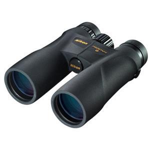 Nikon 7571 Waterproof Roof/Dach Prism Binocular