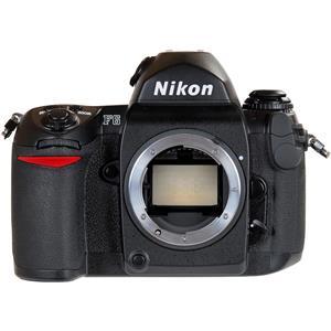 Perfect Home Convenience Durable Lens Hood for Nikon Digital Camera HB-45 Durable
