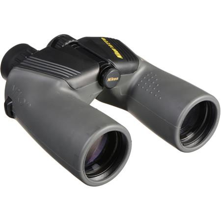 Nikon 7x50 CF OceanPro: Picture 1 regular