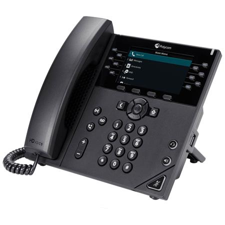 Polycom VVX 450 12-Line Performance IP Desk Phone with Color Display and HD  Voice