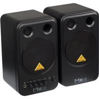Behringer MS16 2-Way Active Nearfield Multimedia Monitor ...