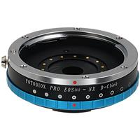 Fotodiox Pro Lens Mount Adapter with De-Clicked Aperture ...