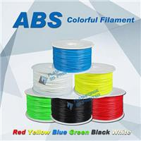 ABS Filament 1.75mm - Brown - for FlashForge 3D Printers