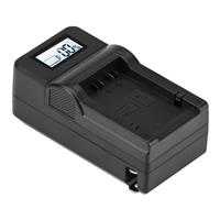 Compact Smart Charger with LCD Screen for Panasonic DMW-B...