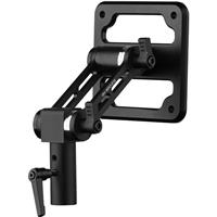 """IKAN Adjustable VESA Mount for Stand with 5/8"""" Baby Pin"""