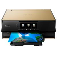 Canon PIXMA TS9120 Wireless Office All-In-One Printer, Gold