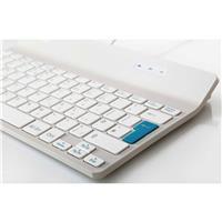 Mini Keyboard Corded - White