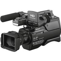 "Sony HXR-MC2500 AVCHD Shoulder Mount Camcorder, 1/4"" Exmo..."