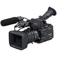 Sony HVR-Z7U 1080I HDV Camcorder Without Memory Recording Unit (30 Drum)