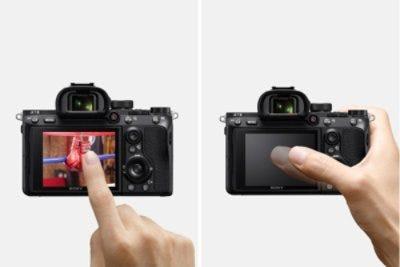 Focus control via touch screen