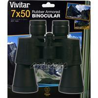 Binoculars Vivitar | Pfeifer Perez