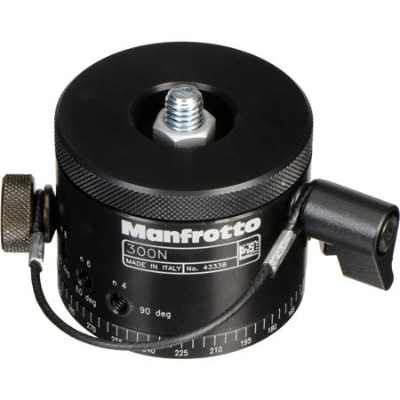 Bogen - Manfrotto QTVR Panoramic Rotation Head image