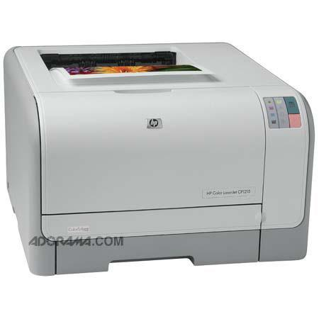 Hewlett Packard - HP Color LaserJet CP1215 Color Printer, 12ppm, USB Interface for Windows image