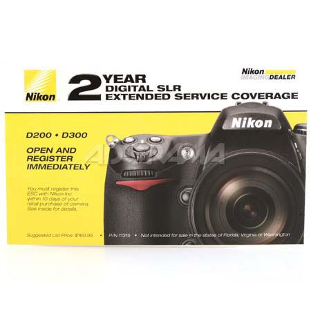 Nikon 2 Year Extended Service Coverage Agreement for the Nikon D200 & D300 Digital SLR Cameras image