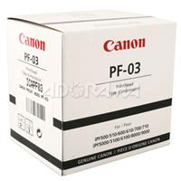 PF-03 Print Head for the imagePROGRAF Inkjet Printers Product image - 61