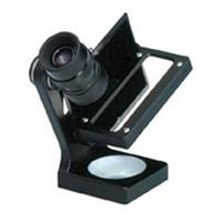 Critical Grain Enlarging Focuser Product image - 170