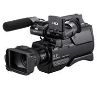 "Sony HXRMC2000U Shoulder Mount AVCHD Camcorder, 2.7"" Touch Screen, 1920 x 1080i AVCHD, 1/4"" CMOS, Built-in 64GB Hard Drive, 12x Optical Zoom"