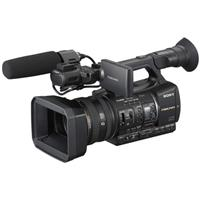 Sony HXR-NX5U NXCAM Digital HD Video Camcorder, 3.2 LCD