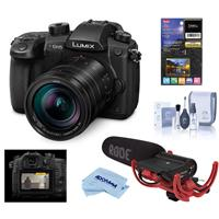 Panasonic V-Log L Function Firmware Upgrade Kit for DMC-GH4, DC-GH5