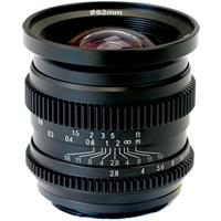 SLR Magic 1228E MicroPrime CINE 12mm T2.8 Lens for Sony Deals