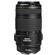 Canon 70-300mm f/4-5.6 IS: Picture 1 thumbnail